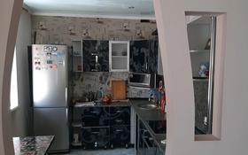 1-комнатная квартира, 40 м², 5/5 этаж, 1 Мая 2 — Торайгырова за 7.3 млн 〒 в Павлодаре
