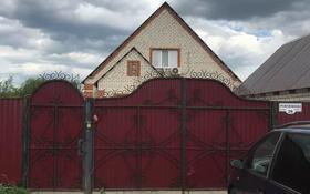 4-комнатный дом, 160 м², 10 сот., Ружейникова 20 — Актюбинская за 35 млн 〒 в Уральске