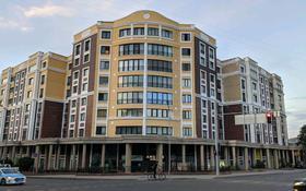 6-комнатная квартира, 182 м², 5/7 этаж помесячно, Кабанбай батыра 51 — Калдаякова за 1.3 млн 〒 в Алматы, Медеуский р-н