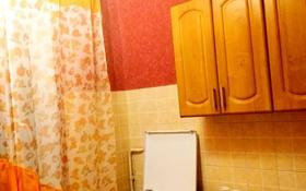 1-комнатная квартира, 33.5 м², 1/5 этаж по часам, Макатаева 52 — Кунаева за 1 000 〒 в Алматы, Медеуский р-н