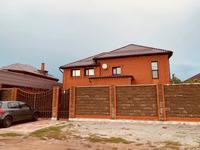 9-комнатный дом, 250 м²