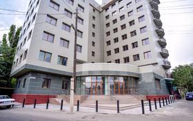 Офис площадью 167 м², Монгольская — Макатаева за 2 800 〒 в Алматы, Алмалинский р-н