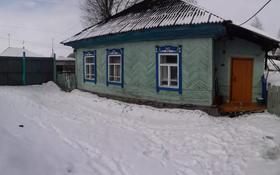 3-комнатный дом, 38.5 м², 6 сот., Баллистическая за 5.5 млн 〒 в Усть-Каменогорске