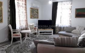 6-комнатный дом, 252 м², 6 сот., CПК Самал за 65 млн 〒 в Бесагаш (Дзержинское)