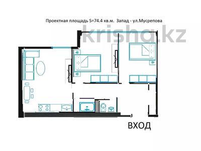 3-комнатная квартира, 74 м², 11/16 этаж, Мусрепова 22 — Сатпаева за 31.5 млн 〒 в Алматы, Бостандыкский р-н — фото 2