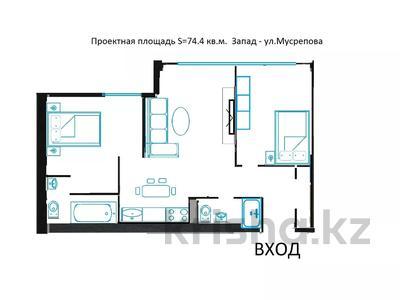 3-комнатная квартира, 74 м², 11/16 этаж, Мусрепова 22 — Сатпаева за 31.5 млн 〒 в Алматы, Бостандыкский р-н — фото 3