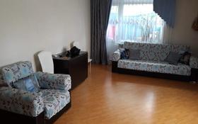 3-комнатная квартира, 75 м², 2/5 этаж, проспект Абая за 22.5 млн 〒 в Нур-Султане (Астана)