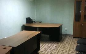 Офис площадью 35 м², улица Пушкина 22 за 10.5 млн 〒 в Кокшетау