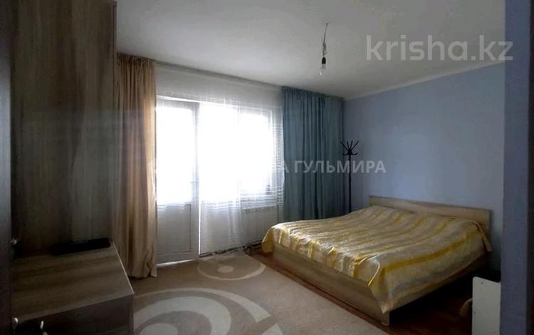 3-комнатная квартира, 88 м², 2/7 этаж, улица Жазира за 24.5 млн 〒 в Каскелене