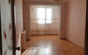3-комнатная квартира, 74 м², 5/5 этаж, 11-й мкр 5 за 14 млн 〒 в Актау, 11-й мкр