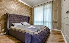 2-комнатная квартира, 60 м², 10/16 этаж посуточно, Абая 150/230 за 14 000 〒 в Алматы