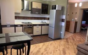 3-комнатная квартира, 60 м², 3/6 этаж помесячно, Момышулы 55 за 140 000 〒 в Кокшетау
