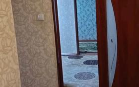 2-комнатная квартира, 46 м², 2/5 этаж, 2 мкр 8 за 9.5 млн 〒 в Таразе