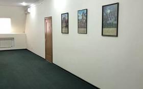 Офис площадью 2090 м², проспект Азаттык 78А за 4 000 〒 в Атырау