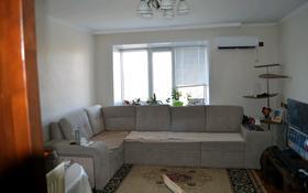 4-комнатная квартира, 90 м², 6/6 этаж, Тургенева 98/6 за 14 млн 〒 в Актобе