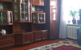 2-комнатный дом, 40 м², 3 сот., Женис 11/2 — Жалантос Бахадур за 5 млн 〒 в