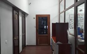 Здание, Кожамкулова — Айтеке би площадью 647 м² за 1.3 млн 〒 в Алматы, Алмалинский р-н