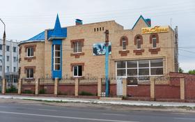 Здание, площадью 797 м², Баймагамбетова 148А за 130 млн 〒 в Костанае