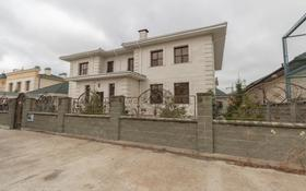 20-комнатный дом на длительный срок, 1350 м², 13.5 сот., Депутаский городок за 4.5 млн 〒 в Нур-Султане (Астане)