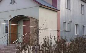 6-комнатный дом, 200 м², 8 сот., Казиева 77 — Самал 2 за 33 млн 〒 в Шымкенте, Аль-Фарабийский р-н