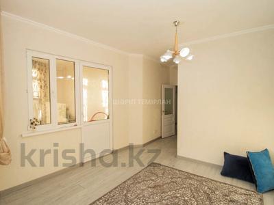 4-комнатная квартира, 100 м², 2/18 этаж, Навои — Торайгырова за 50 млн 〒 в Алматы, Бостандыкский р-н — фото 10