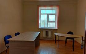 Офис площадью 20 м², Мира 13а — Гагарина за 40 000 〒 в Жезказгане
