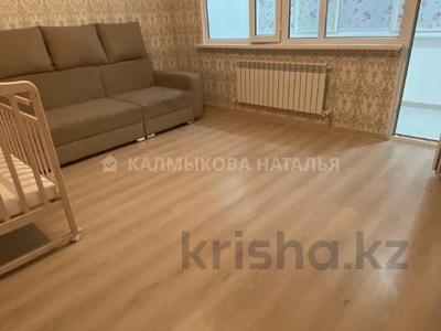 2-комнатная квартира, 65 м², 9/17 этаж, Егизбаева 7/1 — Солодовникова за 35.5 млн 〒 в Алматы, Бостандыкский р-н