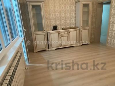 2-комнатная квартира, 65 м², 9/17 этаж, Егизбаева 7/1 — Солодовникова за 35.5 млн 〒 в Алматы, Бостандыкский р-н — фото 7