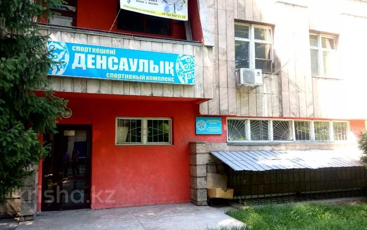 Здание, площадью 1200.5 м², Гоголя 84Б за 444.7 млн 〒 в Алматы, Алмалинский р-н