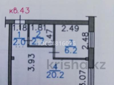 1-комнатная квартира, 33 м², 1/5 этаж, 30 Гвардейская девизия за 9 млн 〒 в Усть-Каменогорске