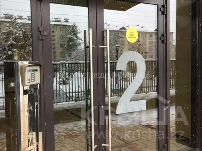 2-комнатная квартира, 60 м², 4/12 этаж, Розыбакиева 181Б — Байкадамова за 31.3 млн 〒 в Алматы, Бостандыкский р-н — фото 11
