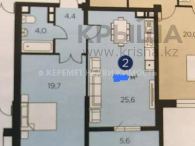 2-комнатная квартира, 60 м², 4/12 этаж, Розыбакиева 181Б — Байкадамова за 31.3 млн 〒 в Алматы, Бостандыкский р-н — фото 5