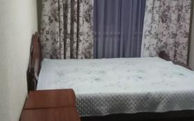 5-комнатный дом помесячно, 120 м², 7 сот., Микрорайон Нурсат-1 54 за 150 000 〒 в Шымкенте, Каратауский р-н