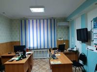 Офис площадью 80 м²