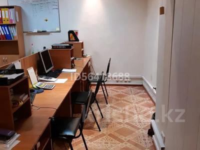Офис площадью 80 м², Ломоносова 5 за 18 млн 〒 в Актобе, Старый город — фото 2