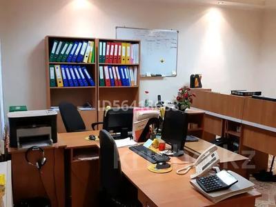 Офис площадью 80 м², Ломоносова 5 за 18 млн 〒 в Актобе, Старый город — фото 5