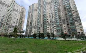 3-комнатная квартира, 110 м², 18/22 этаж, Бейликдюзю 123 за ~ 21.7 млн 〒 в Стамбуле