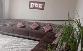 5-комнатный дом, 201 м², Московская 140 за 28.9 млн 〒 в Петропавловске