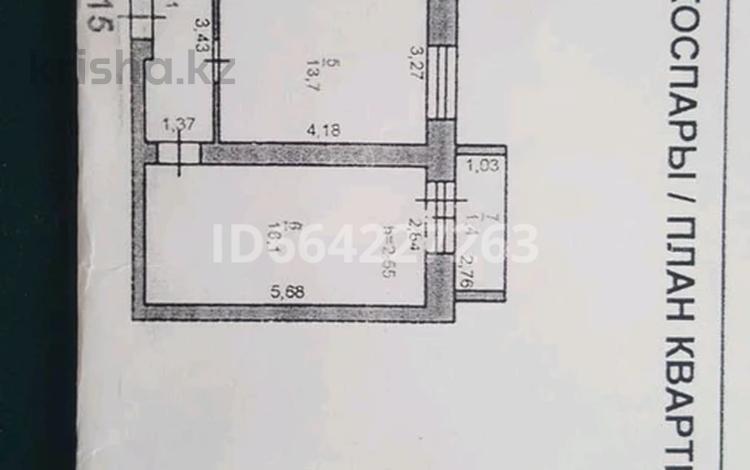 2-комнатная квартира, 49 м², 4/4 этаж, Комсомольская улица 16 за 3.5 млн 〒 в Аксу