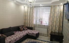2-комнатная квартира, 60 м², 1/6 этаж, 23-16 ул — Байтурсынова за 22.2 млн 〒 в Нур-Султане (Астане), Алматы р-н