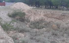 Участок 10 соток, Село Заречное, рядом с пекарней за 1.2 млн 〒 в Капчагае