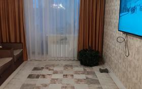 3-комнатная квартира, 60 м², 3/5 этаж, Баймуканова 139 — Габдуллина за 18.5 млн 〒 в Кокшетау