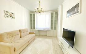 2-комнатная квартира, 75 м², 8/8 этаж, Улы Дала 8 — Сауран за 38.5 млн 〒 в Нур-Султане (Астана), Есиль р-н