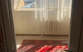 6-комнатный дом, 190 м², 10 сот., Амира Темира 10 за 29 млн 〒 в Караоткеле