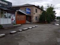 Здание, площадью 418 м²