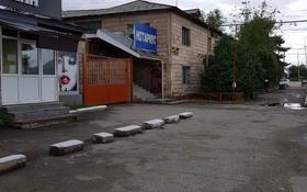 Здание, площадью 418 м², Карасай батыра 25 — Аубая Байгазиева за 75 млн 〒 в Каскелене