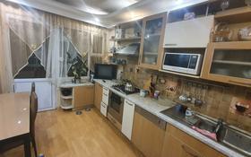 4-комнатная квартира, 80 м², 5/5 этаж, Нурмакова — Богенбай Батыра за 42.5 млн 〒 в Алматы, Алмалинский р-н