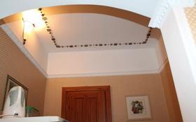 2-комнатная квартира, 53.7 м², 3/8 этаж, Микр 3 за 11.9 млн 〒 в Капчагае