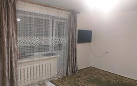 1-комнатная квартира, 37.4 м², 1/5 этаж, Астана 50 за 12.2 млн 〒 в Петропавловске
