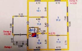 3-комнатный дом, 84 м², 10 сот., Западная за 8.7 млн 〒 в Щучинске